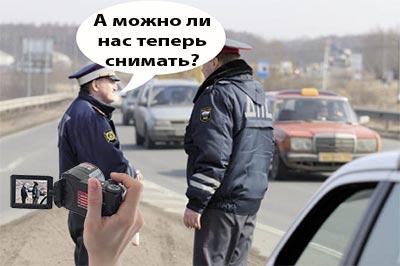 Правовых оснований существования ГИБДД в юрисдикции РФ нет.