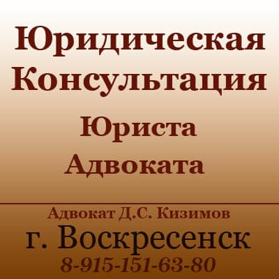 интернет консультация юриста в