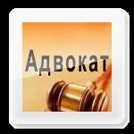 Апелляционная жалоба на приговор по уголовному делу